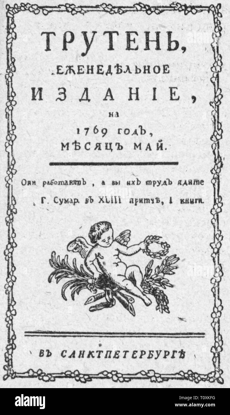 press / media, magazines, 'Trutenj' (The Drone), front page, editor: Nikolai Ivanovich Novikov (1744 - 1818), Saint Petersburg, 1769, Additional-Rights-Clearance-Info-Not-Available - Stock Image