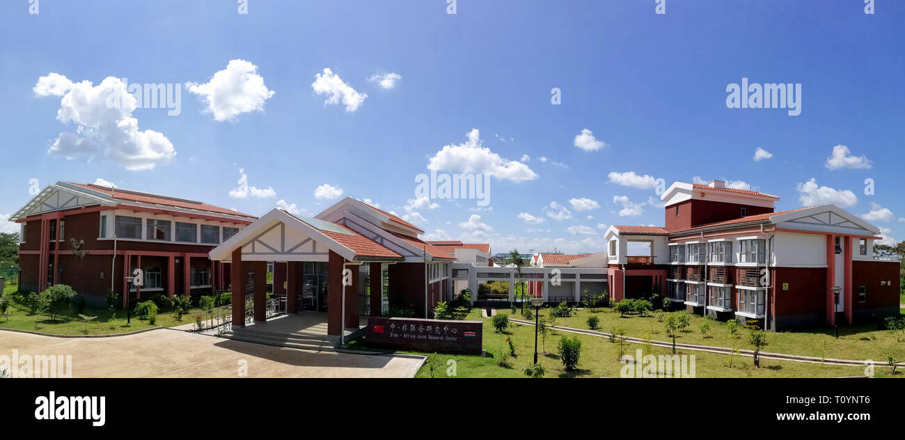 (190323) -- BEIJING, March 23, 2019 (Xinhua) -- Photo taken on Nov. 29, 2017 shows the headquarters of Sino-Africa Joint Research Centre that is affiliated with Chinese Academy of Sciences (CAS) near Nairobi, Kenya. The Sino-Africa Joint Research Center (SAJOREC), a talent cultivation and scientific research institute, was established in 2013 and covers some 40 acres of land.     The Chinese Academy of Sciences has equipped SAJOREC to enhance its capacity to implement joint research projects. Since its establishment, 48 joint research projects focusing on biodiversity investigation, pathogenic - Stock Image