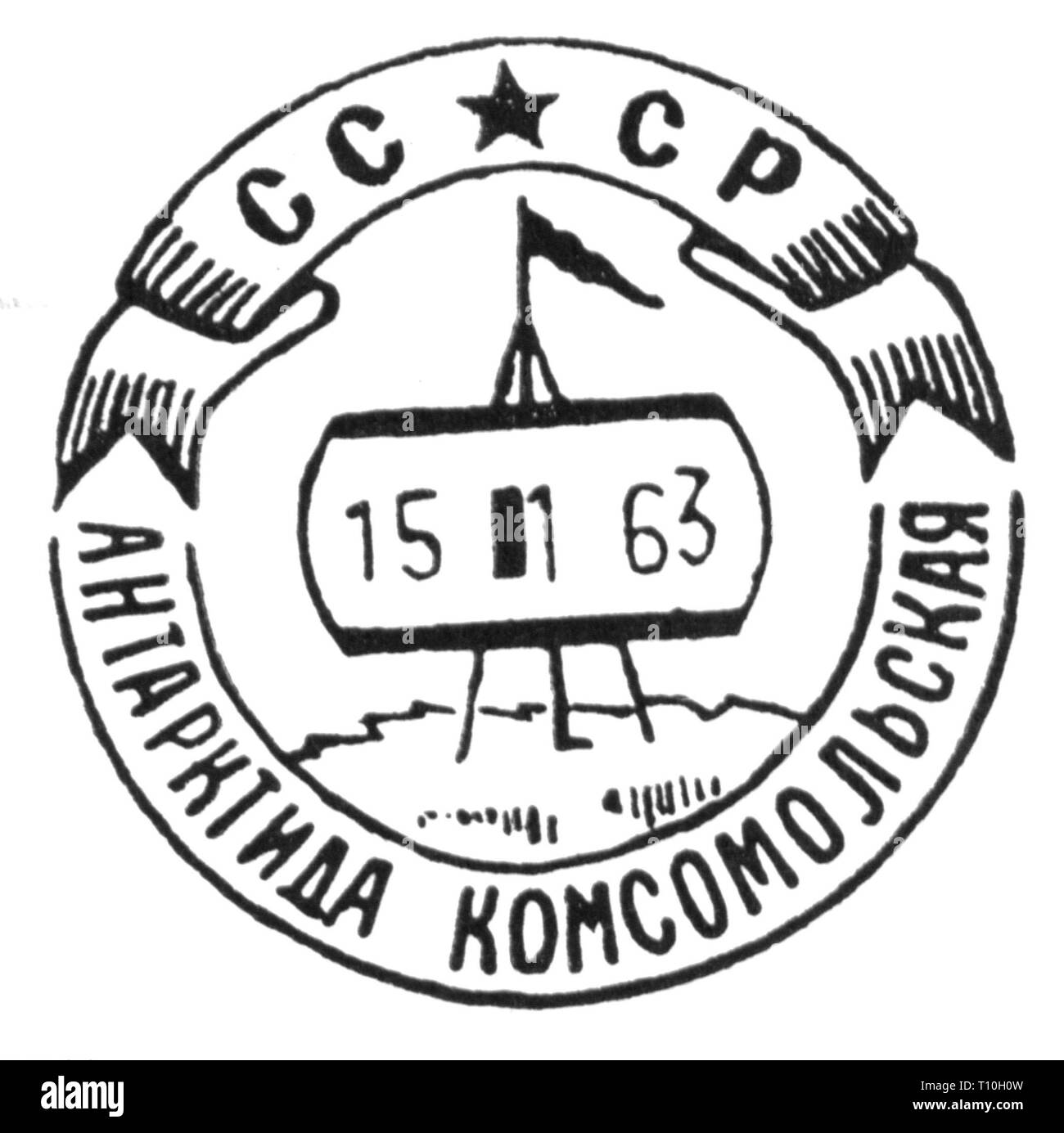 mail, postmarks, Russia, special postmark of the Soviet Antarctic station Komsomolskaya, 15.1.1963, Artist's Copyright has not to be cleared - Stock Image