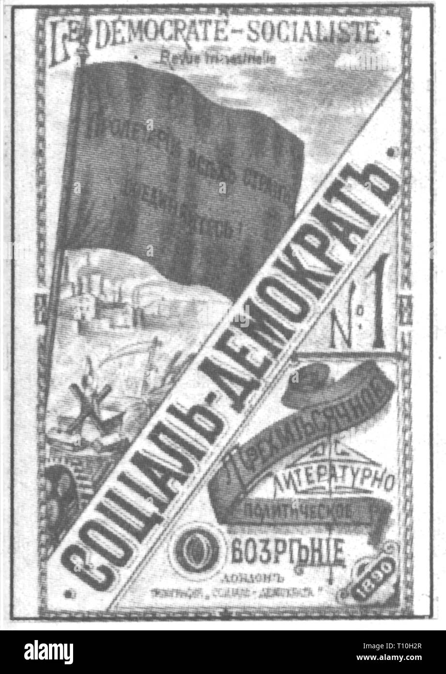 press/media, magazines, 'Le Democrate-Socialiste' (The Social-Democrat), title page, number 1, London, 1890, Great Britain, Russia, graphic, graphics, script, scripts, masthead, title, titles, typo, typeface, type, typefaces, fonts, types, font, Cyrillic, flag, flags, politics, social democracy, social democracies, socialism, Marxism, containing essay by Friedrich Engels (1820 - 1895) on Russian foreign policy, Bolshevism, communism, ideology, ideologies, 19th century, Democrate - Socialiste, press, presses, number, numbers, historic, historical, Additional-Rights-Clearance-Info-Not-Available - Stock Image