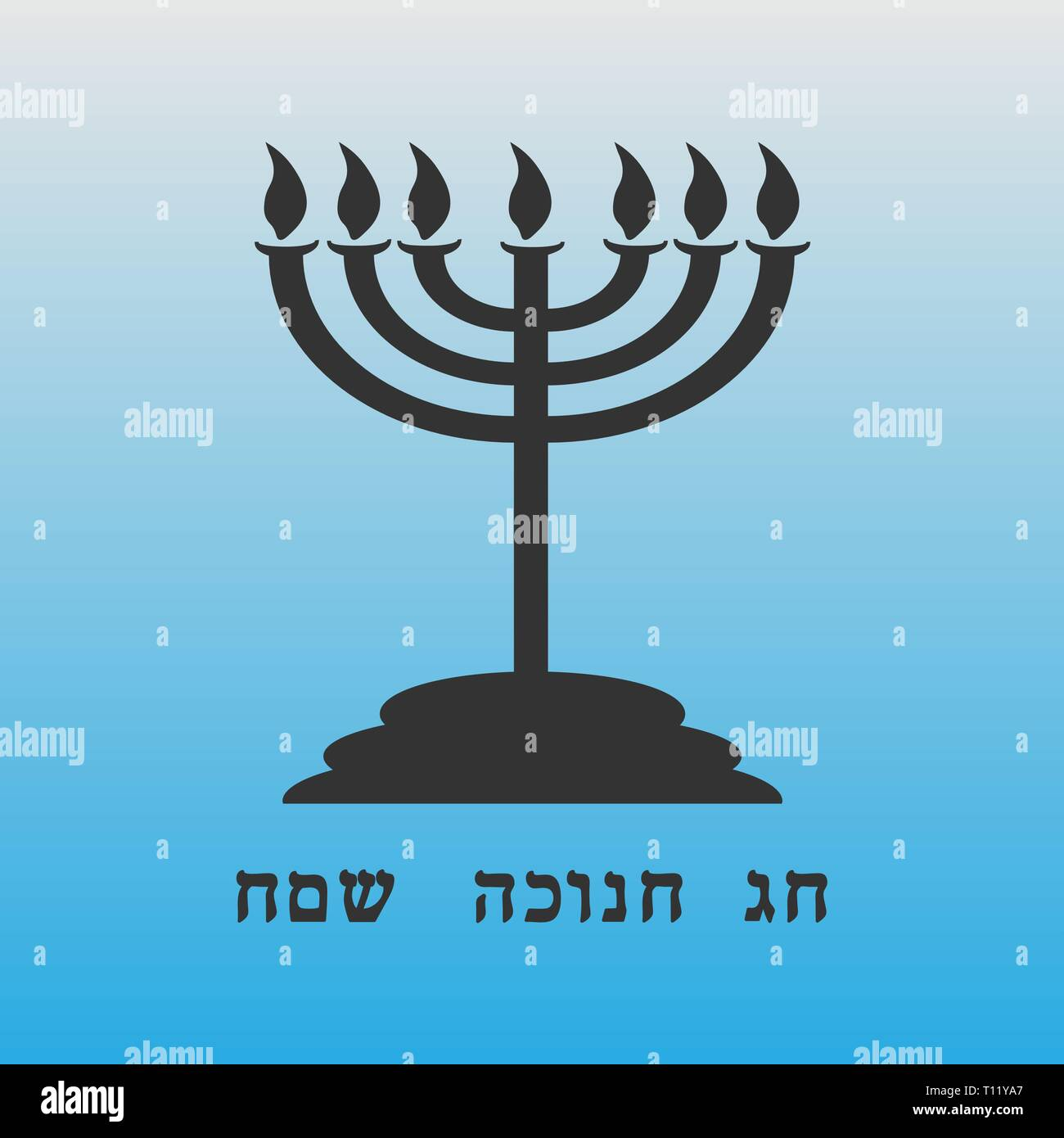 Icon of the seven-candle on a blue background. The Jewish Menorah. Jewish holidays with a menorah. - Stock Vector