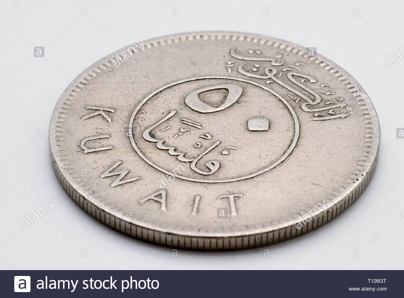 An old sliver Kuwaiti dinar coin macro photograph. - Stock Image