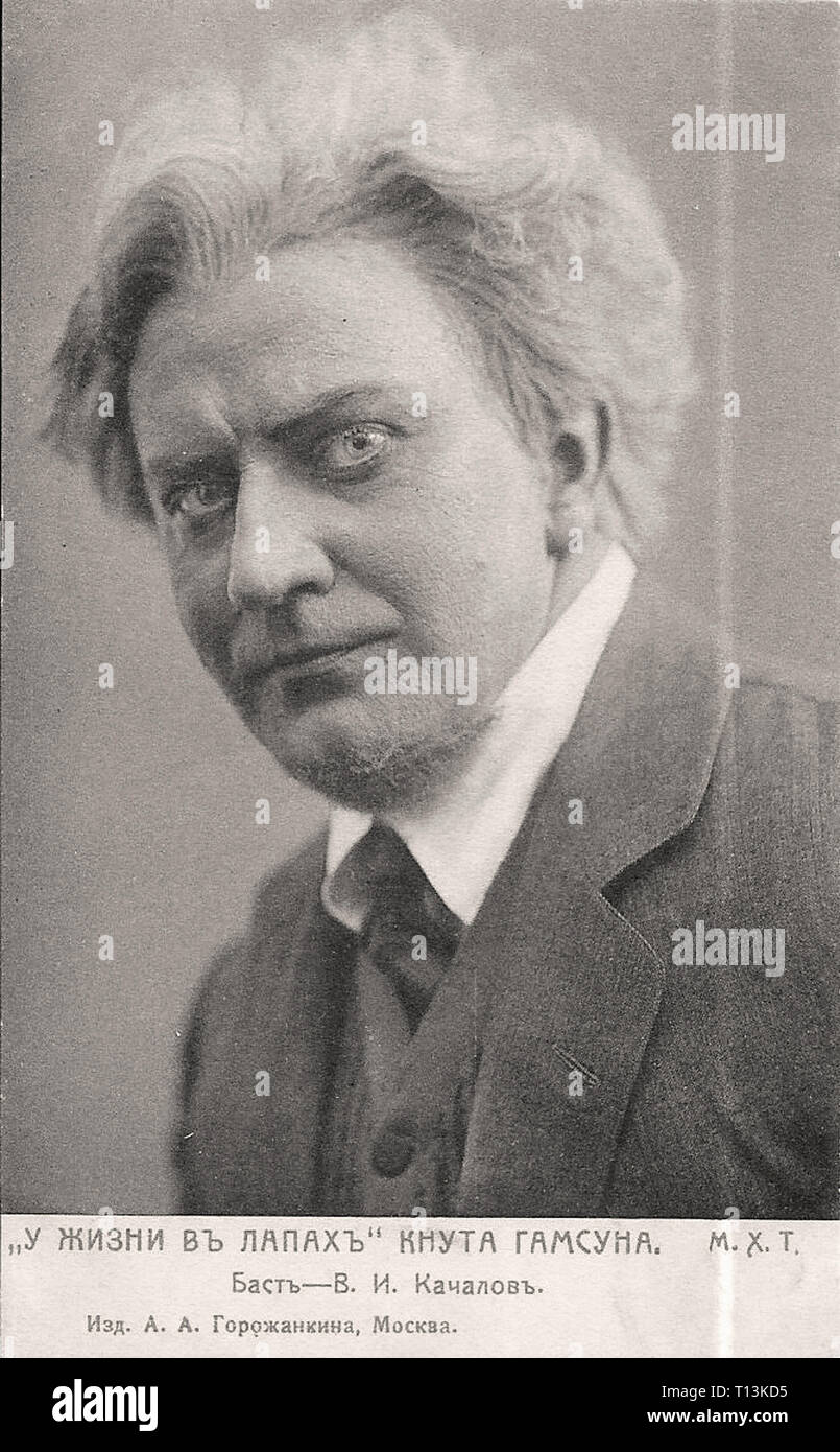 Promotional photography of Vasili Kachalov in in Life's Clutches (1911) - Silent movie era - Stock Image