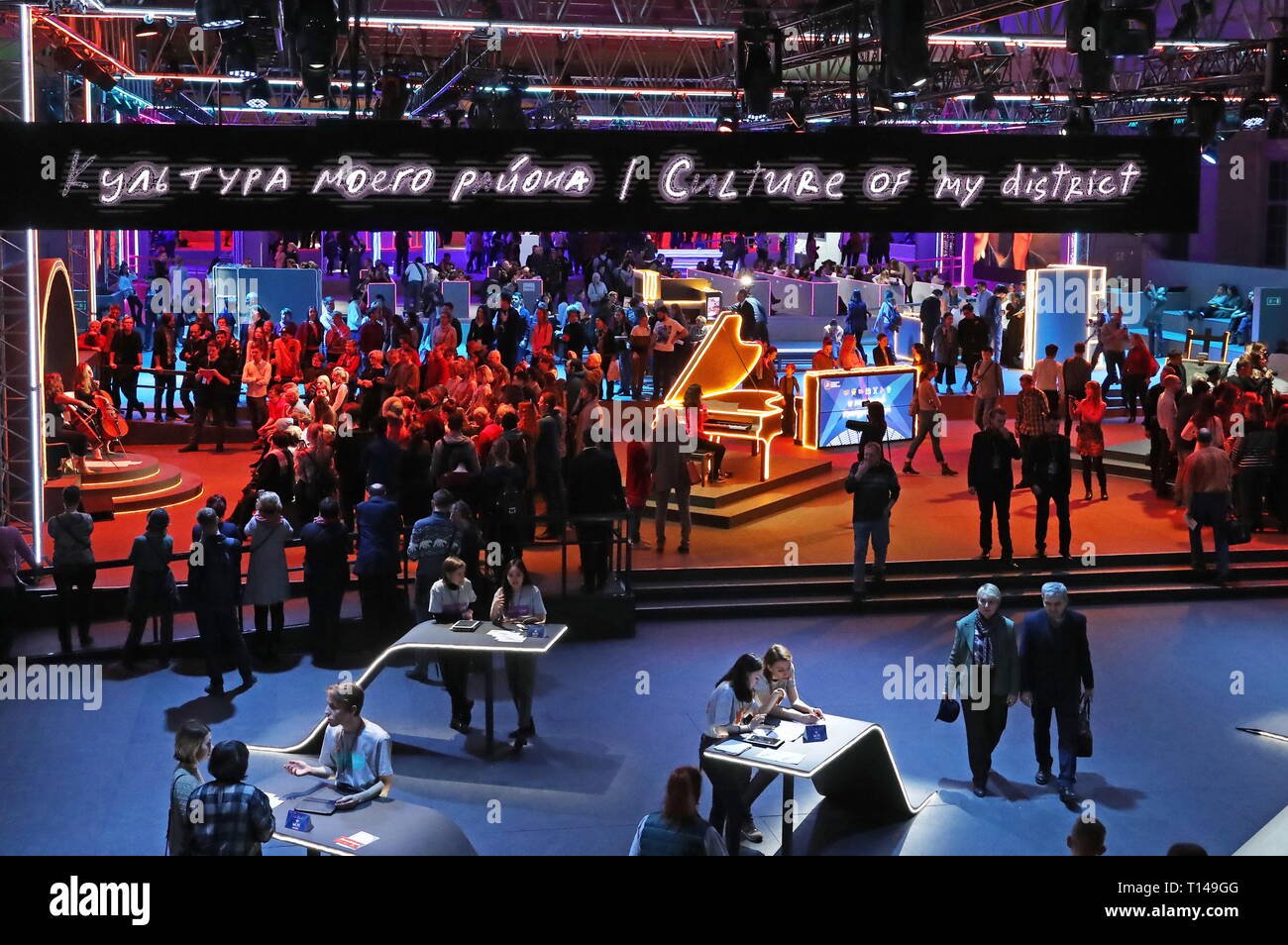 Moscow, Russia. 23rd Mar, 2019. MOSCOW, RUSSIA - MARCH 23, 2019: The opening of the annual Theatre Night event at the Manezh Central Exhibition Hall. Anton Novoderezhkin/TASS Credit: ITAR-TASS News Agency/Alamy Live News Stock Photo