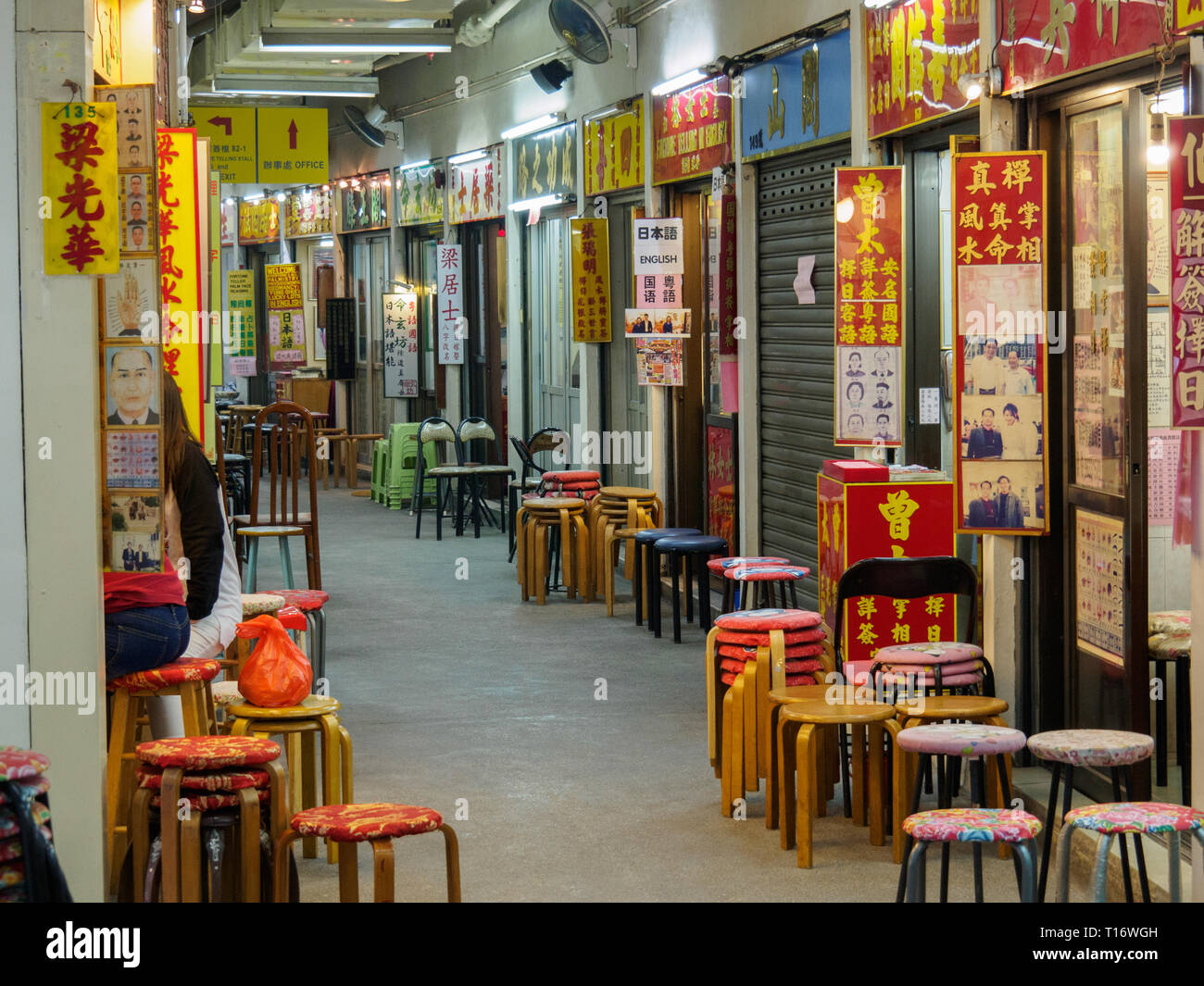 Kowloon, Hong Kong - November 03, 2017: At the Wong Tai Sin Fortune-Count and Oblation Arcade in Hong Kong, people can predict their future by using t - Stock Image