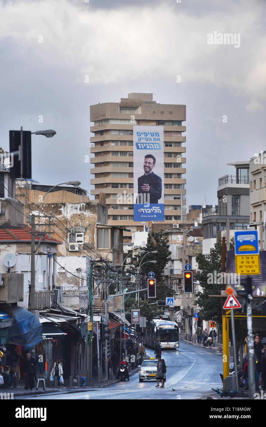 Elections sign of the Likud party at Jabotinsky Institute building in Tel Aviv - Stock Image