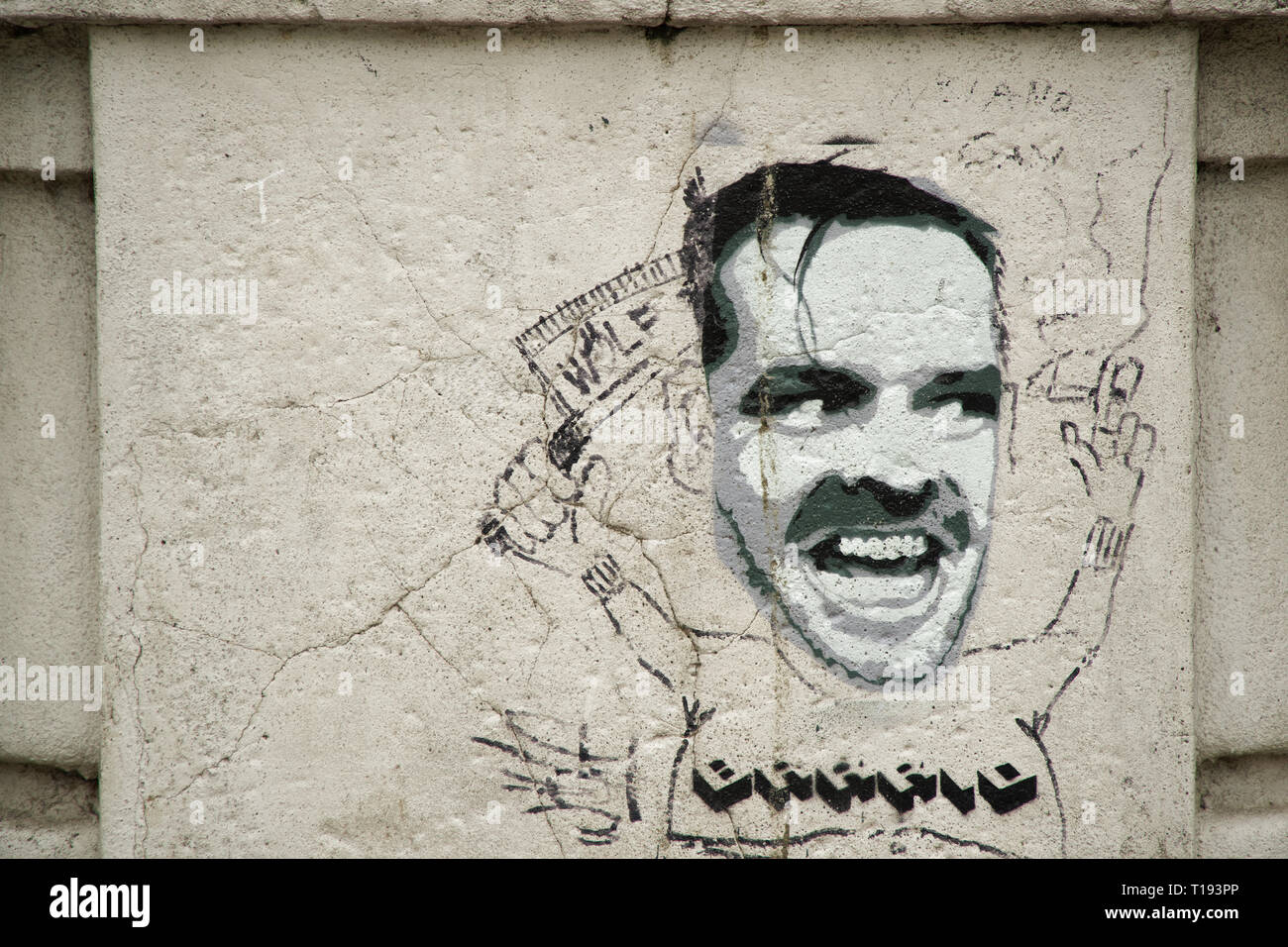 Torino, Italy, 17.03.2019: street art - portrait of Jack Nicholson from movie One Flew Over the Cuckoo's Nest - Stock Image