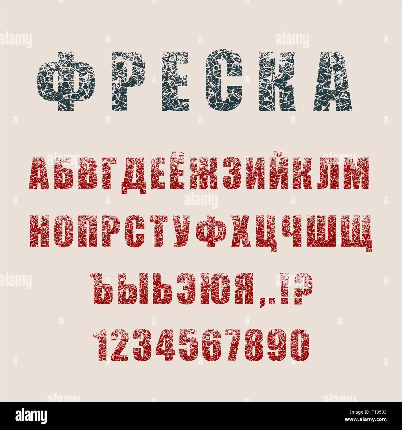 b8ff10e3312 Cyrillic Font Stock Photos & Cyrillic Font Stock Images - Alamy