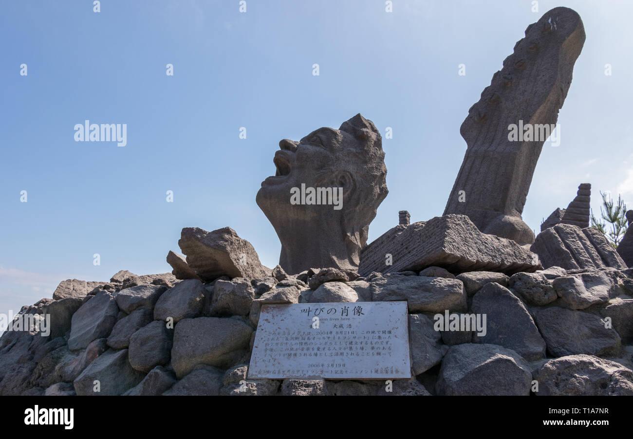 The Music Monument Akamizu Tembo Hiroba of Tsuyoshi Nagabuchi build from Lava. Near the Vulcan Sakurajima Observation Point. Kagoshima, Kyushu, Japan Stock Photo