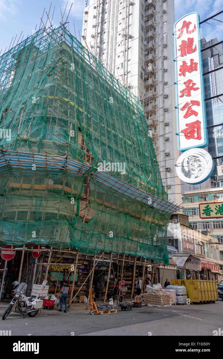Bamboo Scaffolding n Building, Kowloon, Hong Kong - Stock Image