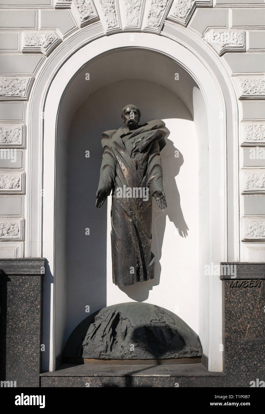 KYIV, UKRAINE - MARCH 13, 2019: Monument of greatest ukrainian poet, writer, painter, artist, public and political figure Taras Shevchenko near Nation - Stock Image