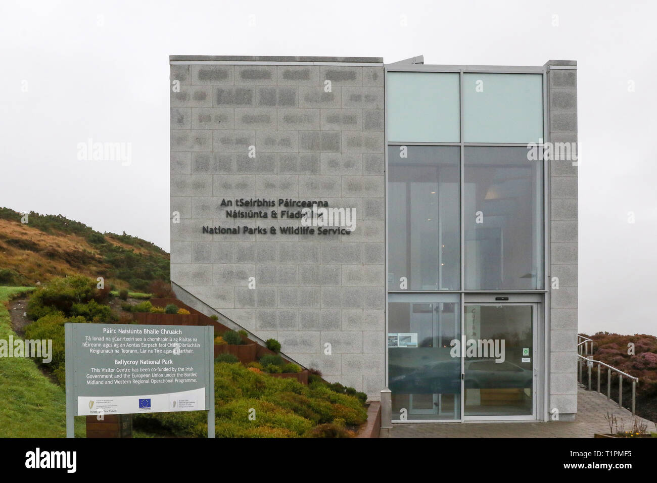 Exterior and front entrance to the Visitor's Centre at Ballycroy National Park in County Mayo., Ireland. - Stock Image