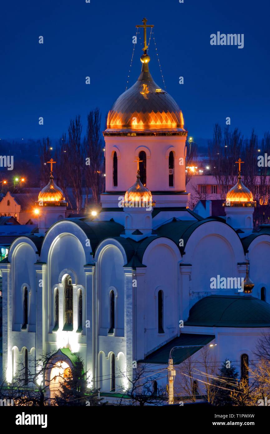Church of the Nativity, Tiraspol, Moldova - Stock Image