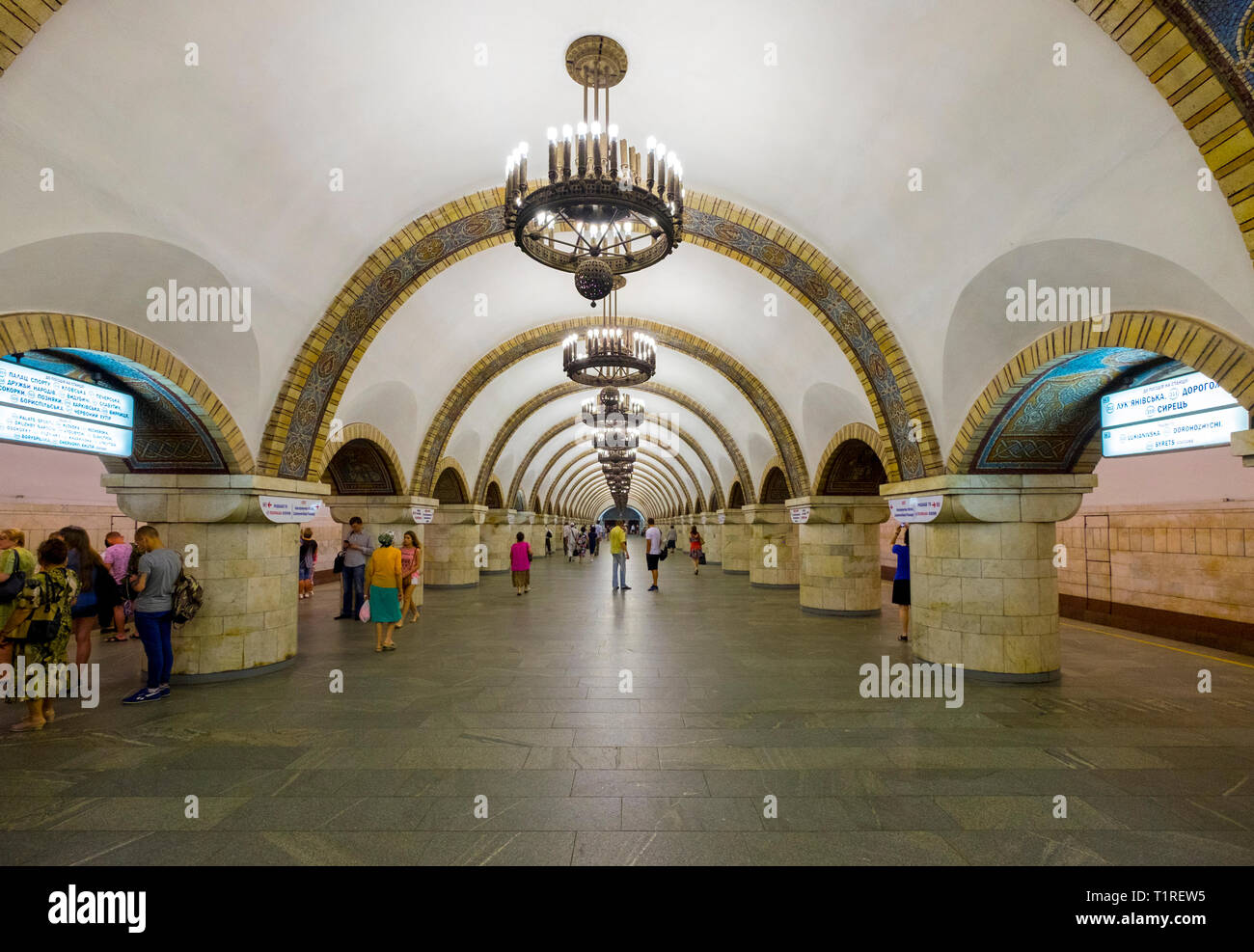 One of the classically designed Metro stations in Kiev, Ukraine. - Stock Image