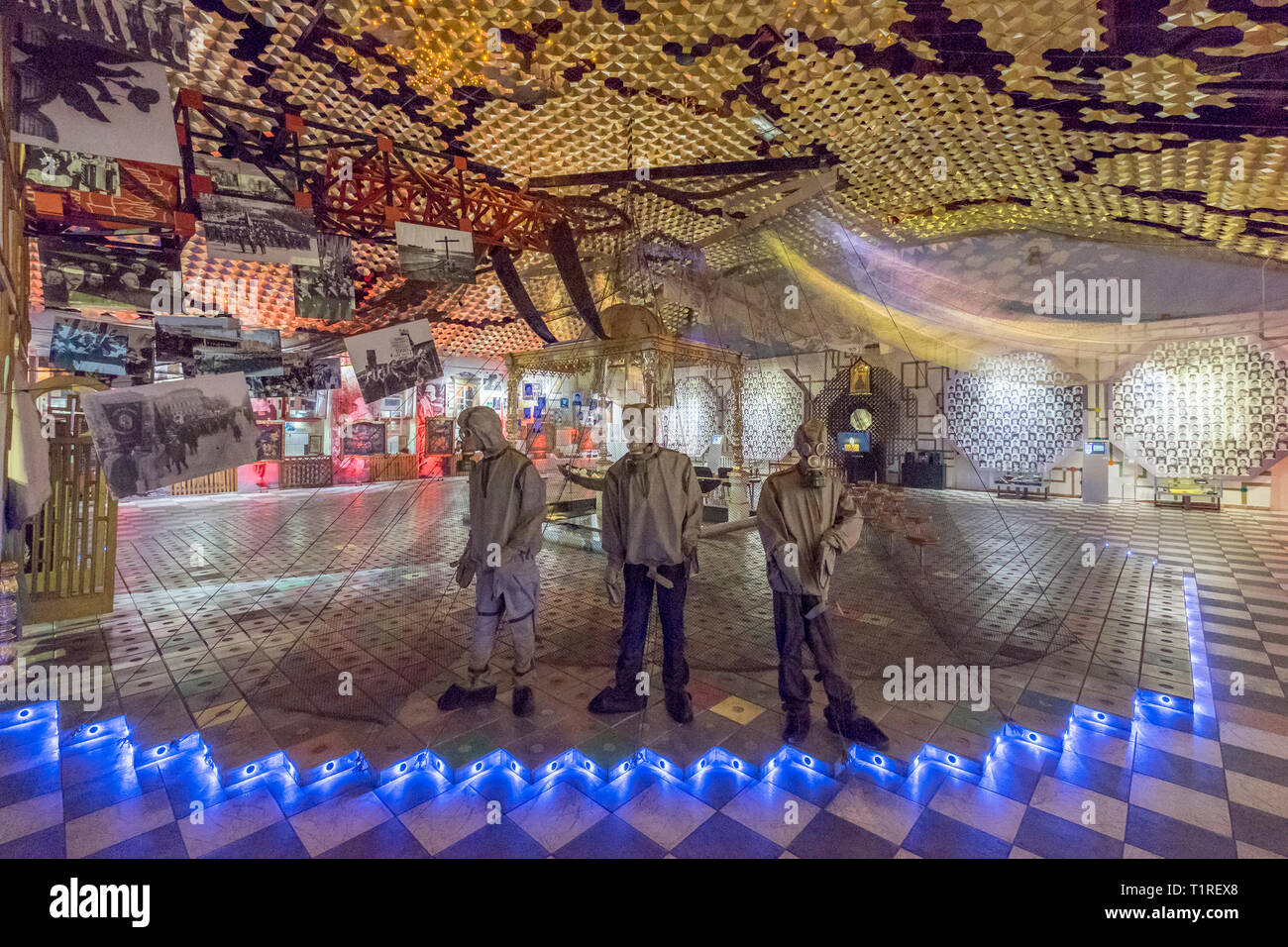Exhibit at the Chernobyl Museum in Kiev, Ukraine. - Stock Image