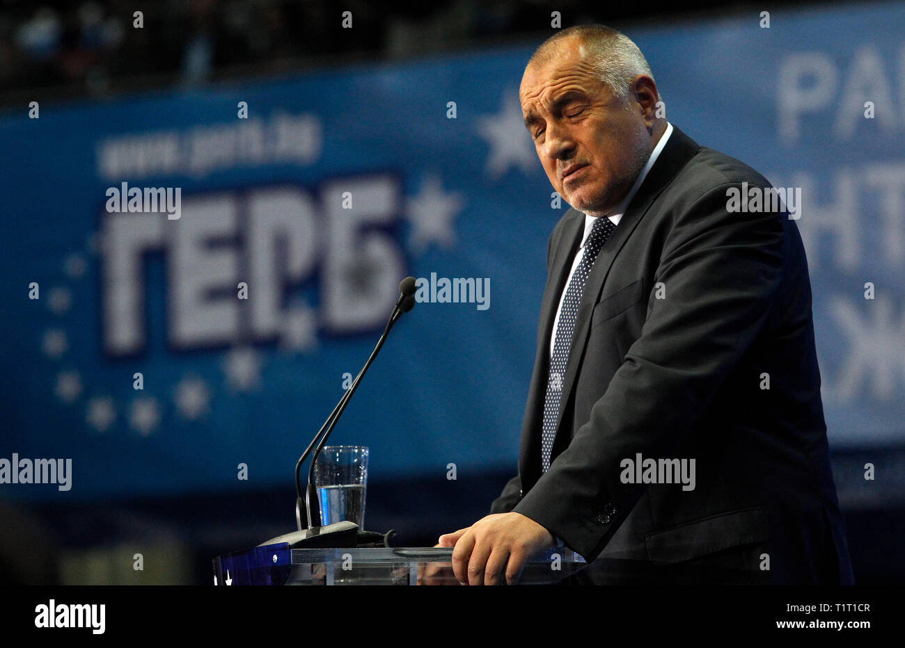 SOFIA, BULGARIA - OCTOBER 9: Bulgarian prime minister and head of political party GERB Boyko Borisov greets attendees, during launching 2016 President - Stock Image