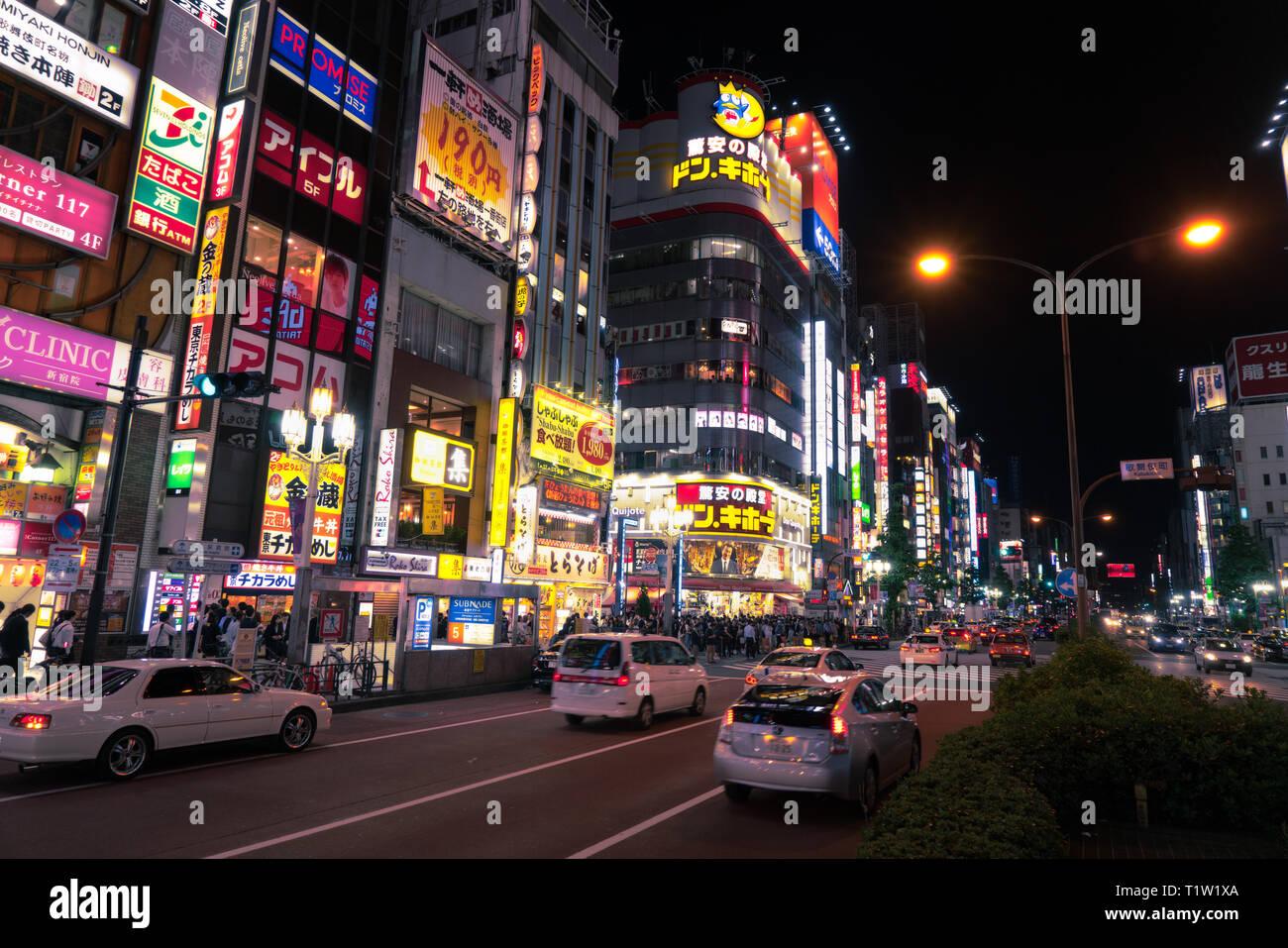 Yasukuni dori street at night in Shinjuku, Tokyo, Japan - Stock Image