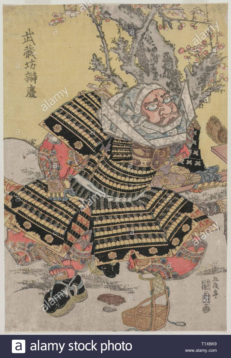 Musashibo Benkei Kneeling by a Plum Tree, c. mid or late 1810s. Gototei Kunisada (Japanese, 1786-1864). Color woodblock print; sheet: 37.5 x 25.4 cm (14 3/4 x 10 in.). - Stock Image