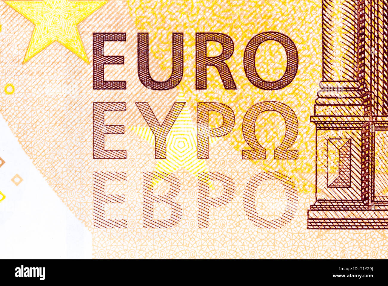 Euro sign of fifty banknote on macro. - Stock Image
