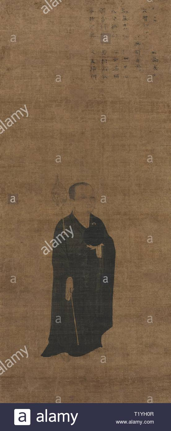 Portrait of Priest Dazhi (1048-1116), the Master of Law, 1100s. China, Jin dynasty (1115-1234). Hanging scroll, ink and slight color on silk; image: 92.4 x 40.5 cm (36 3/8 x 15 15/16 in.); overall: 171.9 x 55.1 cm (67 11/16 x 21 11/16 in.); with knobs: 171.9 x 60.5 cm (67 11/16 x 23 13/16 in.). - Stock Image