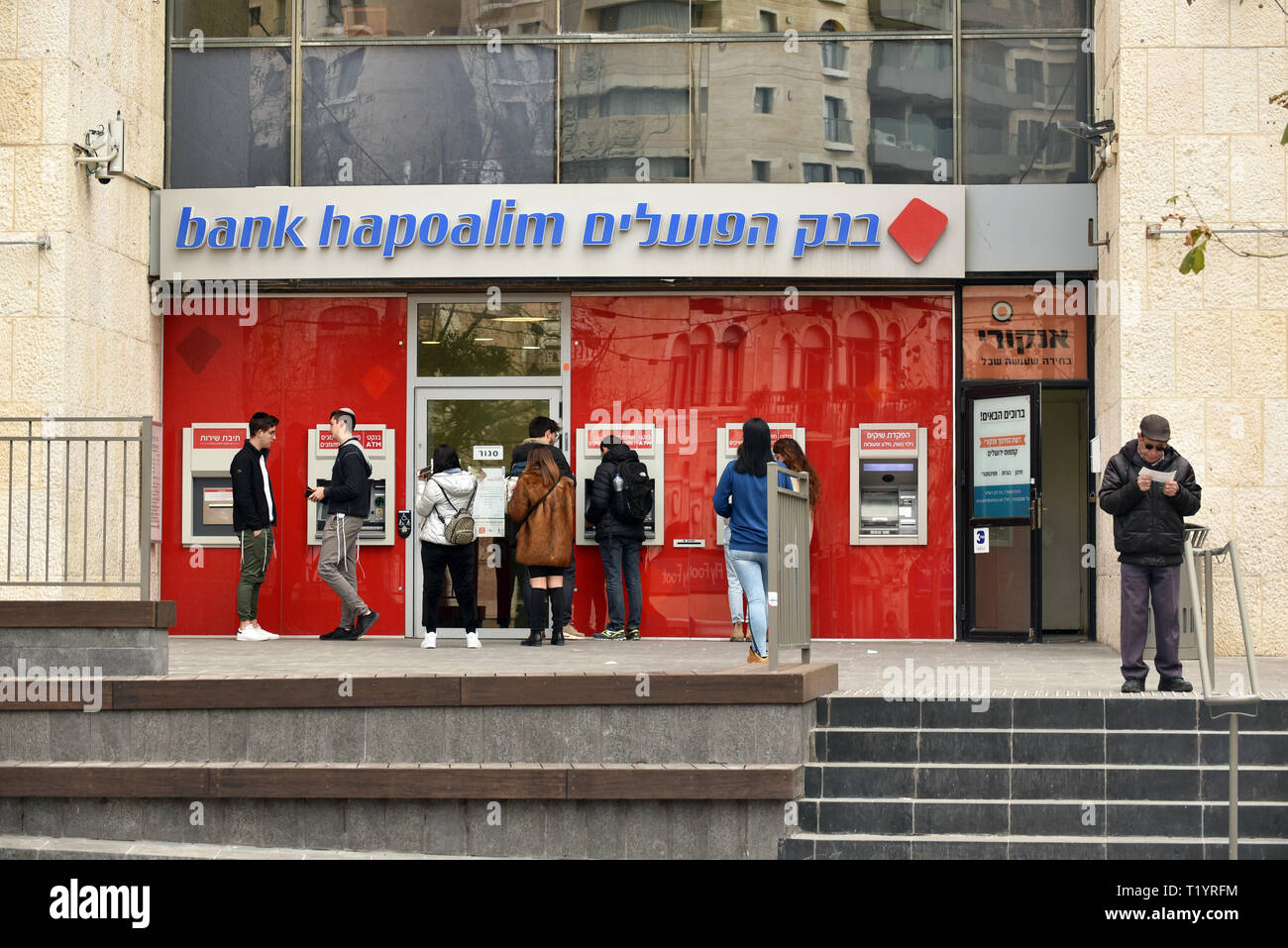 Cash point at branch of Bank Hapoalim on Zion Square - Stock Image
