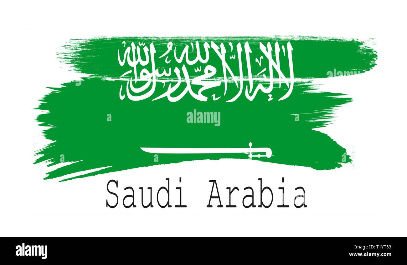 Saudi Arabia flag on white background, 3d rendering - Stock Image