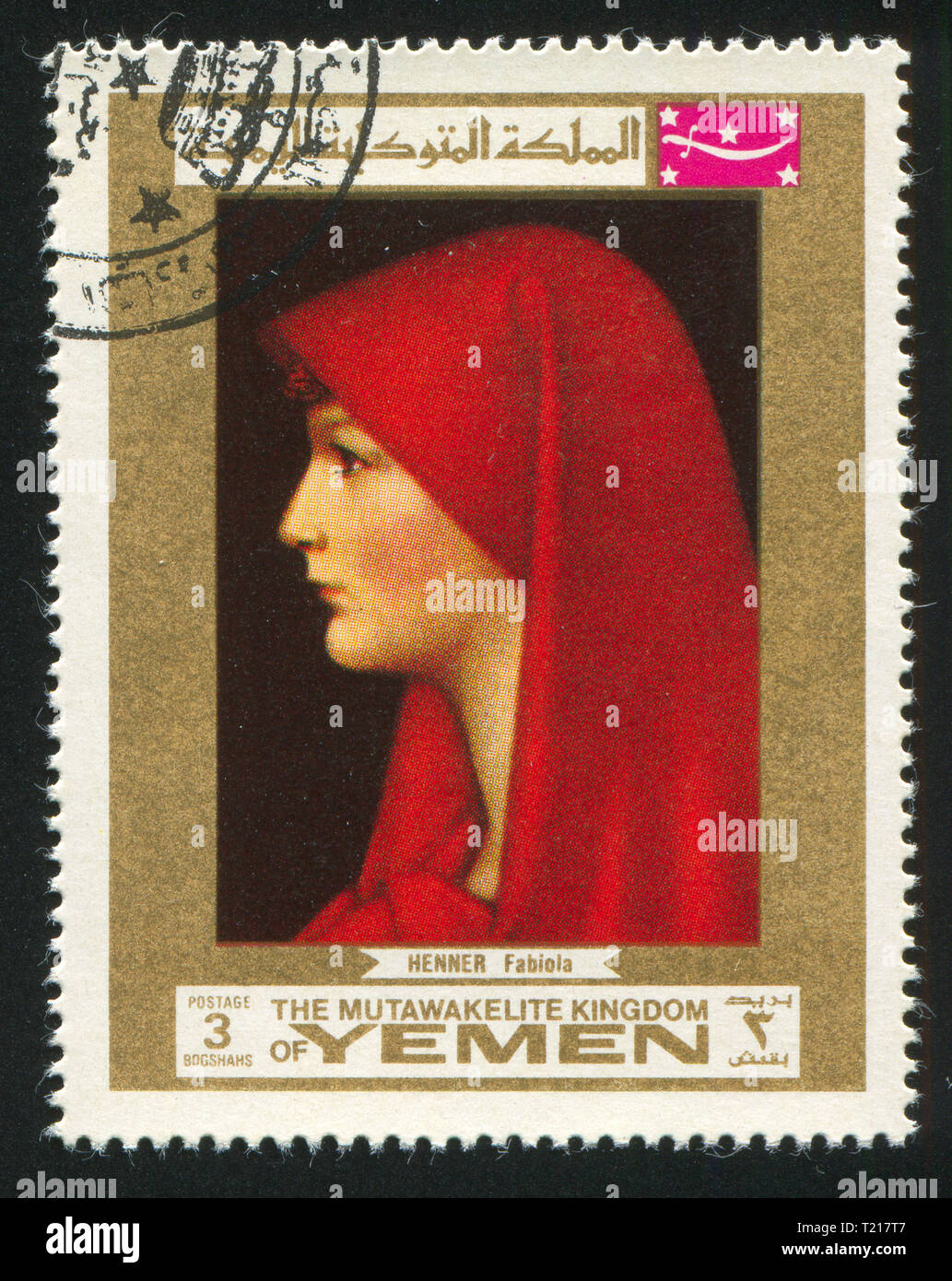 YEMEN - CIRCA 1972: stamp printed by Yemen, shows Portrait of Fabiola by Jean Jacques Henner, circa 1972 - Stock Image