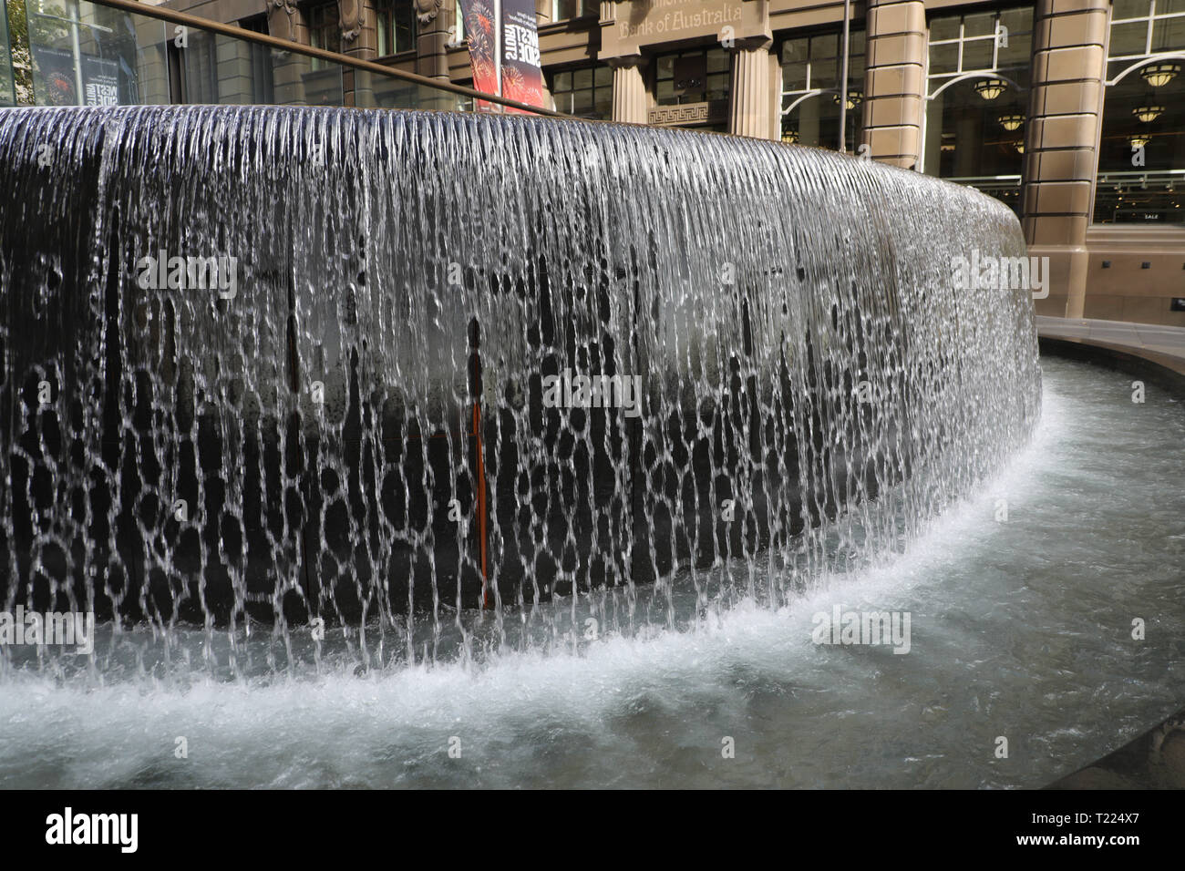 Fountain in Martin Place, Sydney, Australia Stock Photo