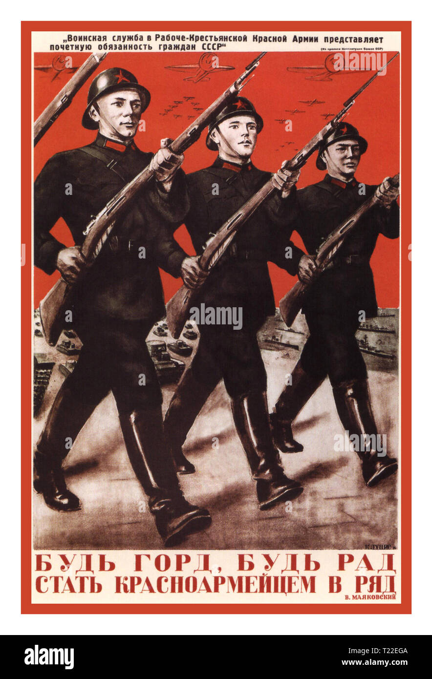 Vintage WW2 Russian Propaganda Poster Great Patriotic War (Posters of USSR) Russian WW2 1930's 'Be glad and take pride to stand in rank, with Red Army soldiers by your side' Vintage Soviet Poster about the Great Patriotic War in the USSR and the Red Army with the victory over fascist Nazi Germany. Gustav Klutsis colour lithograph - Stock Image