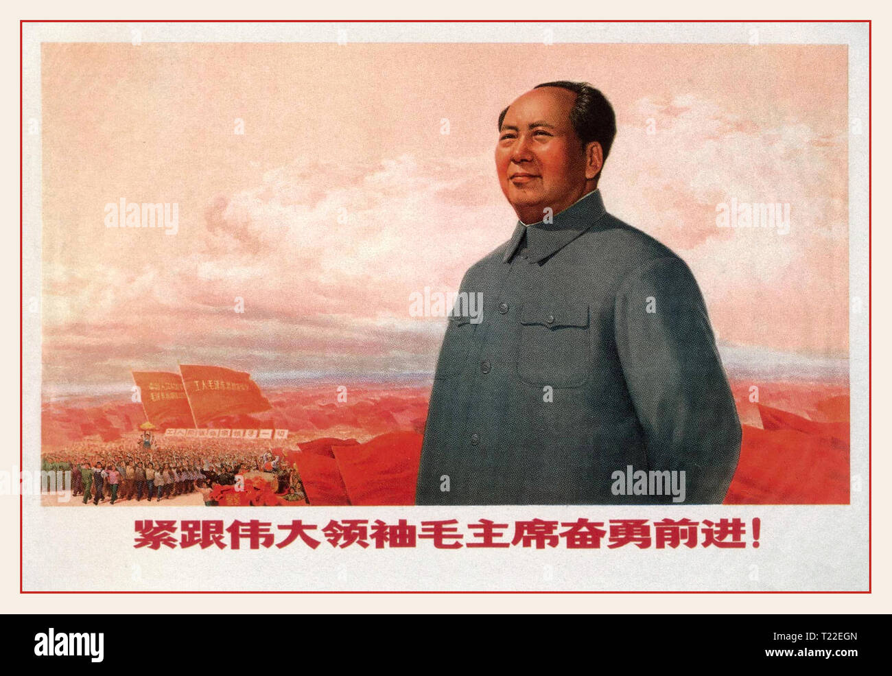 "Chairman Mao propaganda poster 1960s Chinese Chairman Mao propaganda poster titled ""Forging Ahead Courageously While Following the Great Leader"" Chairman Mao in 1969 designed by Shanghai Renmin Meishu Chubanshe Collective Work. The Cultural Revolution. Great Leader Chairman Mao Propaganda Poster 1969 - Stock Image"