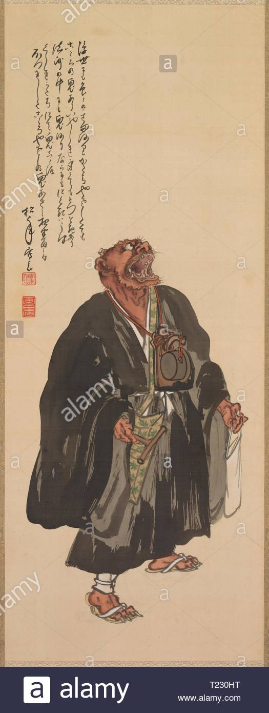 Oni Nembutsu, Standing with Head Raised and Howling, late 19th-early 20th century. Shonen Suzuki (Japanese, 1849-1918). Hanging scroll; ink and color on silk; overall: 194.4 x 61 cm (76 9/16 x 24 in.); painting only: 106 x 42 cm (41 3/4 x 16 9/16 in.). - Stock Image