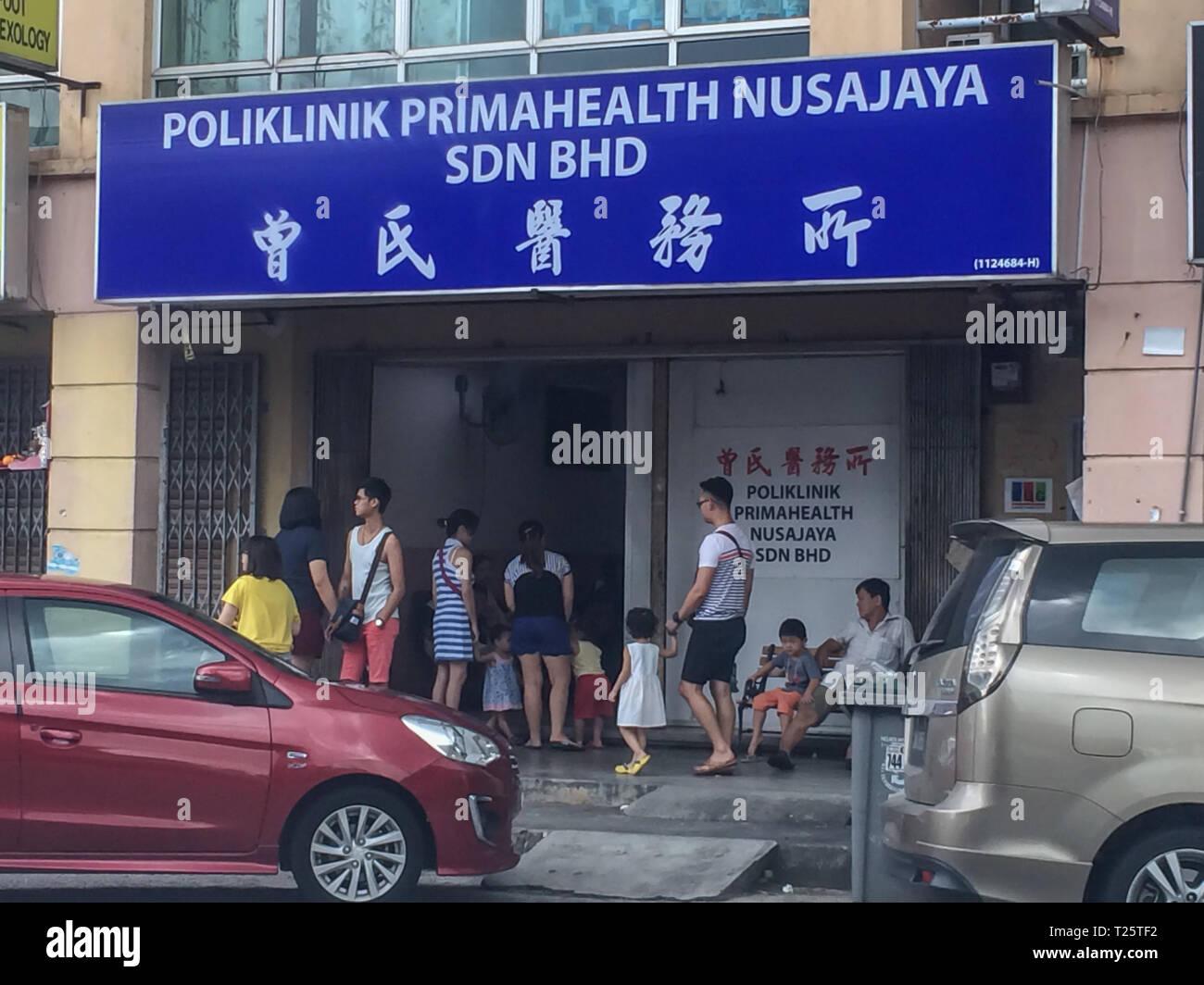 Local clinic in Iskandar Puteri, Malaysia - Stock Image