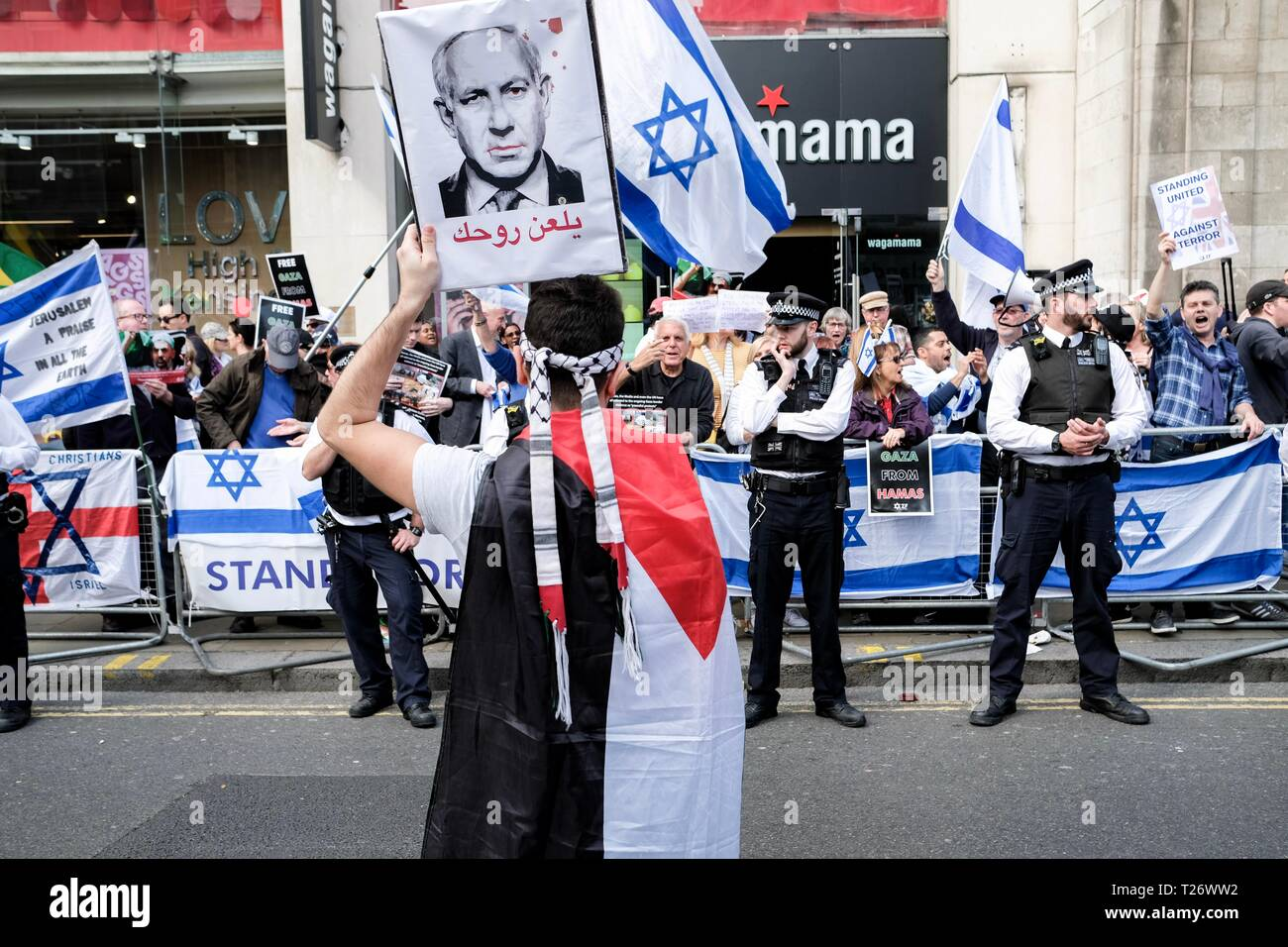 London, United Kingdom. 30th March 2019. Rally for Palestine in London United Kingdom, 30th March 2019 Credit: Rokas Juozapavicius/Alamy Live News - Stock Image