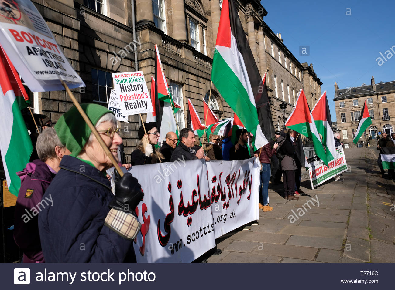 Edinburgh, Scotland, UK. 30th March 2019.  On the steps of Bute House, official residence of the First Minister, Charlotte Square. Demonstration of solidarity with the Palestinian people on 30th March, Land Day, which also marks one year since the start of the Gaza Great March of Return. On Land Day in 2018, Palestinians in Gaza began their Great March of Return calling for the lifting of Israel's 11-year illegal blockade on Gaza and for the right of Palestinian refugees to return to their villages and towns. Credit: Craig Brown/Alamy Live News - Stock Image