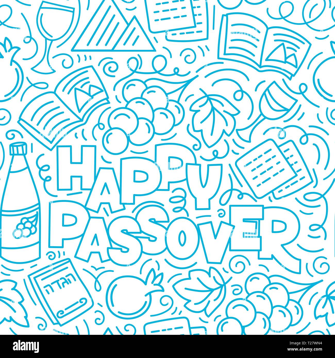 Passover seamless pattern (Jewish holiday Pesach). Hebrew text: happy Passover. Linear vector illustration doodle style. Isolated on white background. - Stock Vector