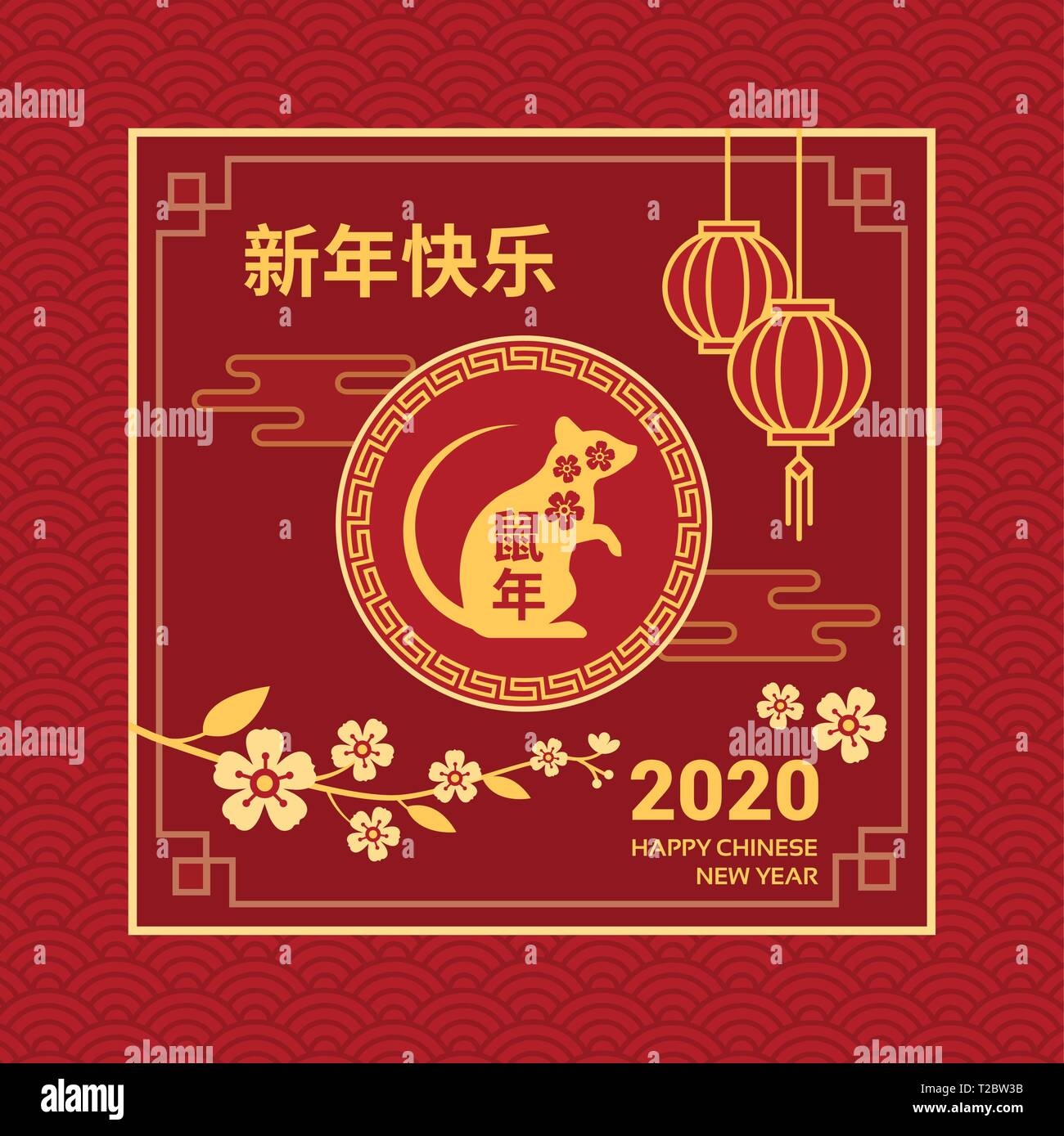 Happy Chinese New Year Card And Social Media Post With Rat Blossom Flowers And Red Lanterns Stock Vector Image Art Alamy