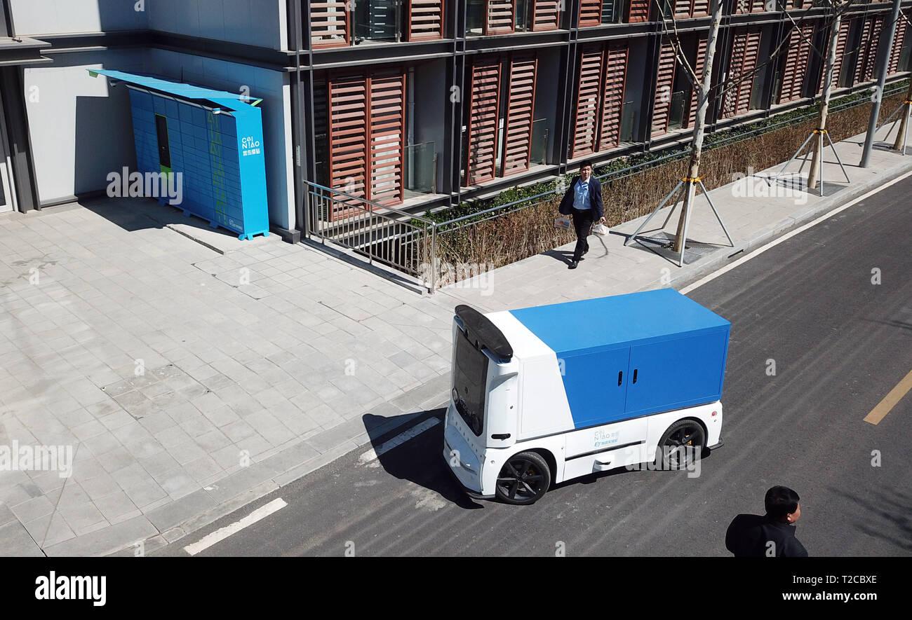 Intelligent Logistics Stock Photos & Intelligent Logistics