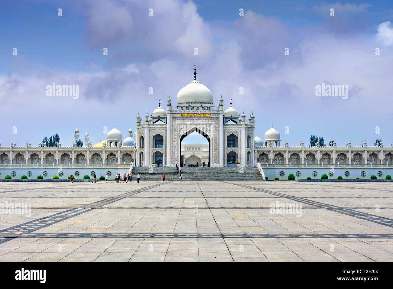 The impressive white mosque at the Hui Cultural center in Yinchuan, Ningxia Province, China Stock Photo