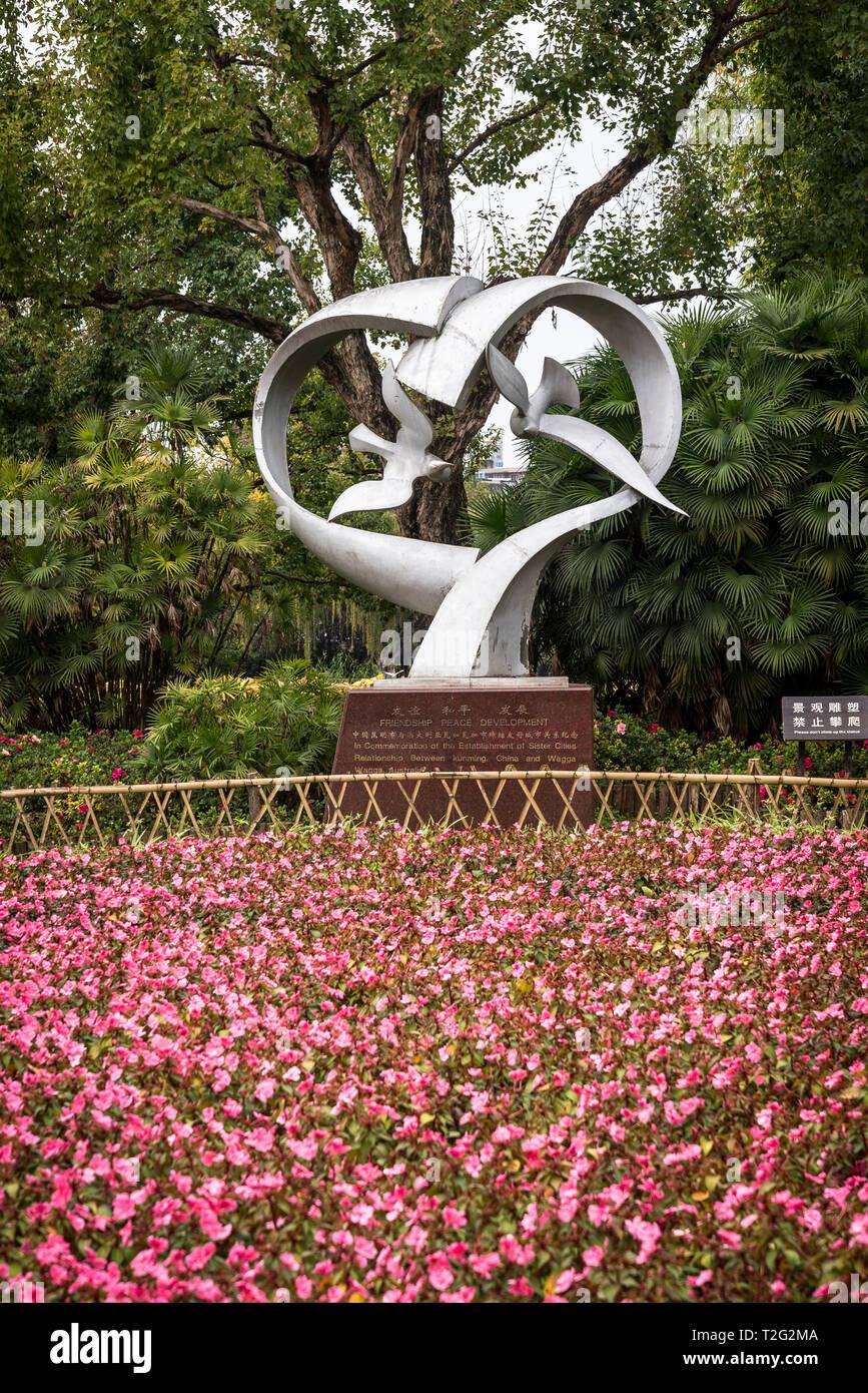 Sculpture commemorating Twin cities of Kunming and  Wagga Wagga, Green Lake Park, or Cuihu Park, Kunming, Yunnan province, China - Stock Image