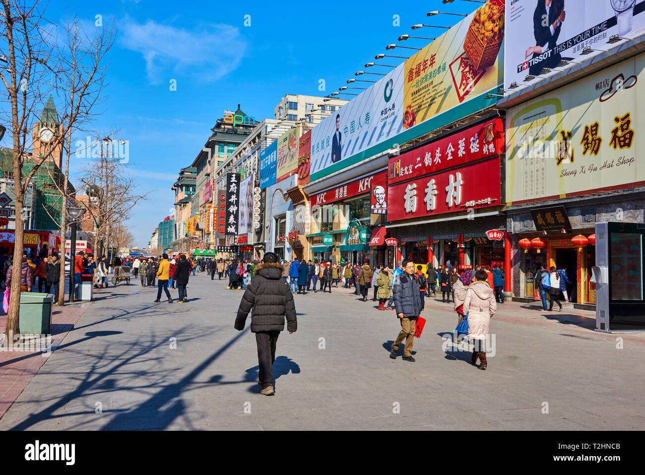 Busy Wangfujing Daje street, Beijing, China - Stock Image