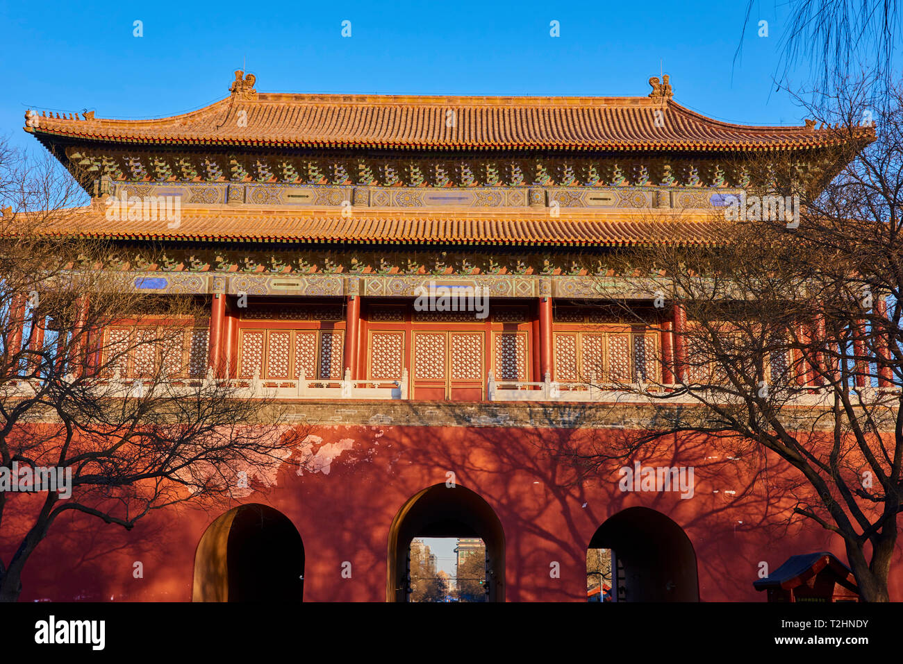 The East Glorious Gate of the Forbidden City, Beijing, China - Stock Image