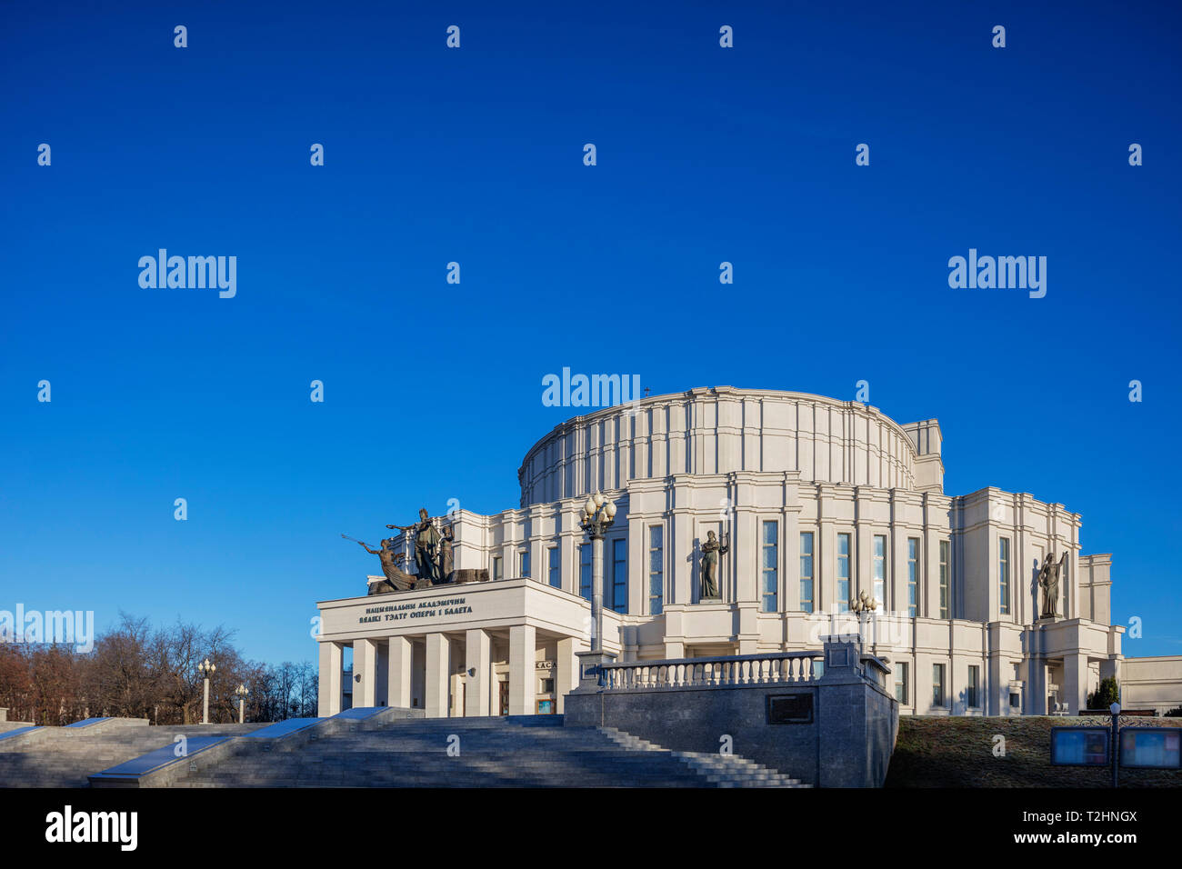 National Opera and Ballet of Belarus, Trinity Suburb, Central Minsk, Belarus, Eastern Europe - Stock Image