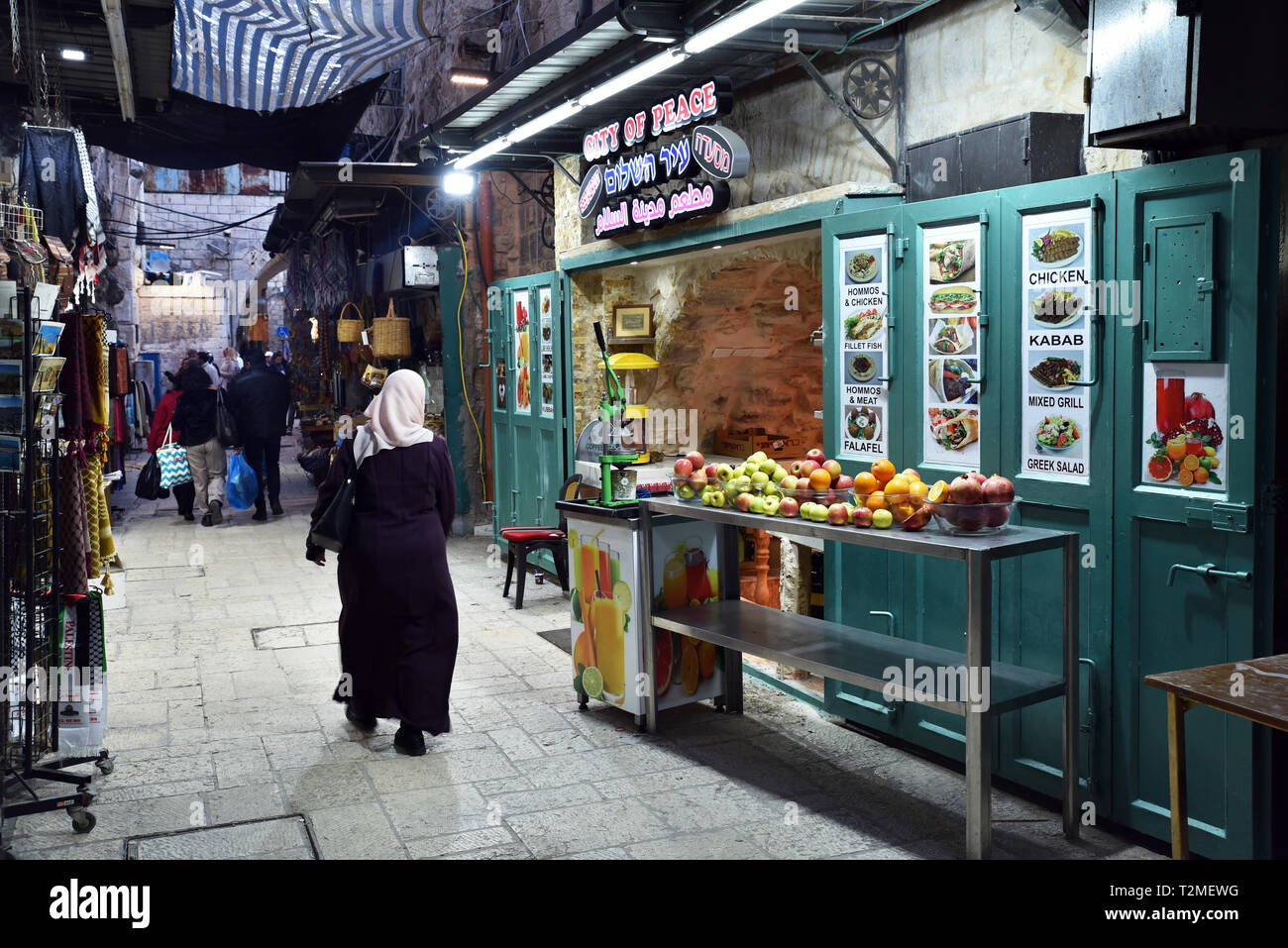 Arabic restaurant 'City of Peace' in the walled Old City of Jerusalem. Stock Photo