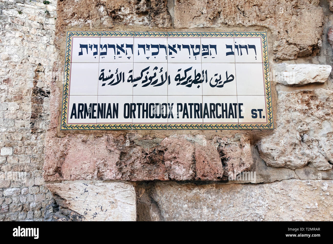 Armenian Orthodox Patriarchate Street sign - Stock Image
