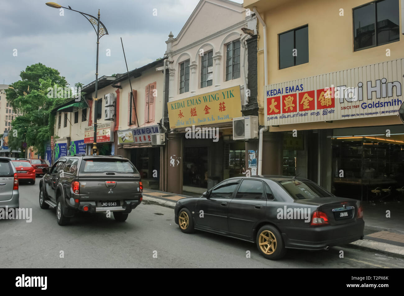 Traditional shophouses in the heritage district of Johor Bahru, Malaysia - Stock Image