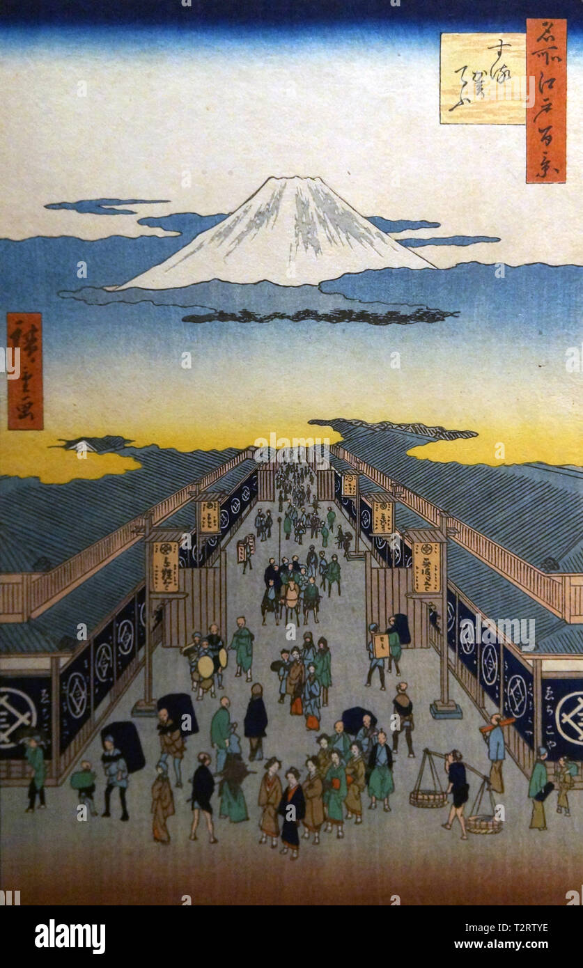 One Hundred Famous Places of Edo: Suruga-cho, by Utagawa Hiroshige, woodblock print, Edo Period, 1856 - Stock Image