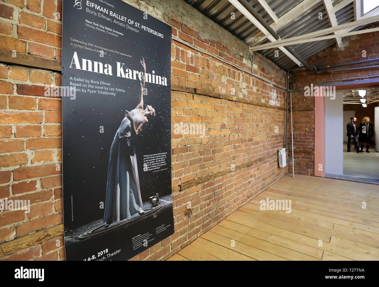 St Petersburg, Russia. 04th Apr, 2019. ST PETERSBURG, RUSSIA - APRIL 4, 2019: A poster promoting the Anna Karenina ballet production at the St Petersburg State Academic Ballet Theatre's newly opened art workshops; they occupy the renovated building of the former Got rope factory. Alexander Demianchuk/TASS Credit: ITAR-TASS News Agency/Alamy Live News - Stock Image