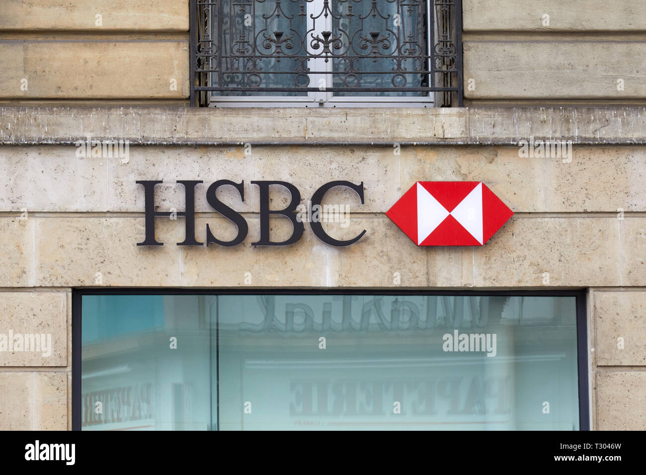 PARIS, FRANCE - JULY 23, 2017: HSBC bank sign and logo in Paris