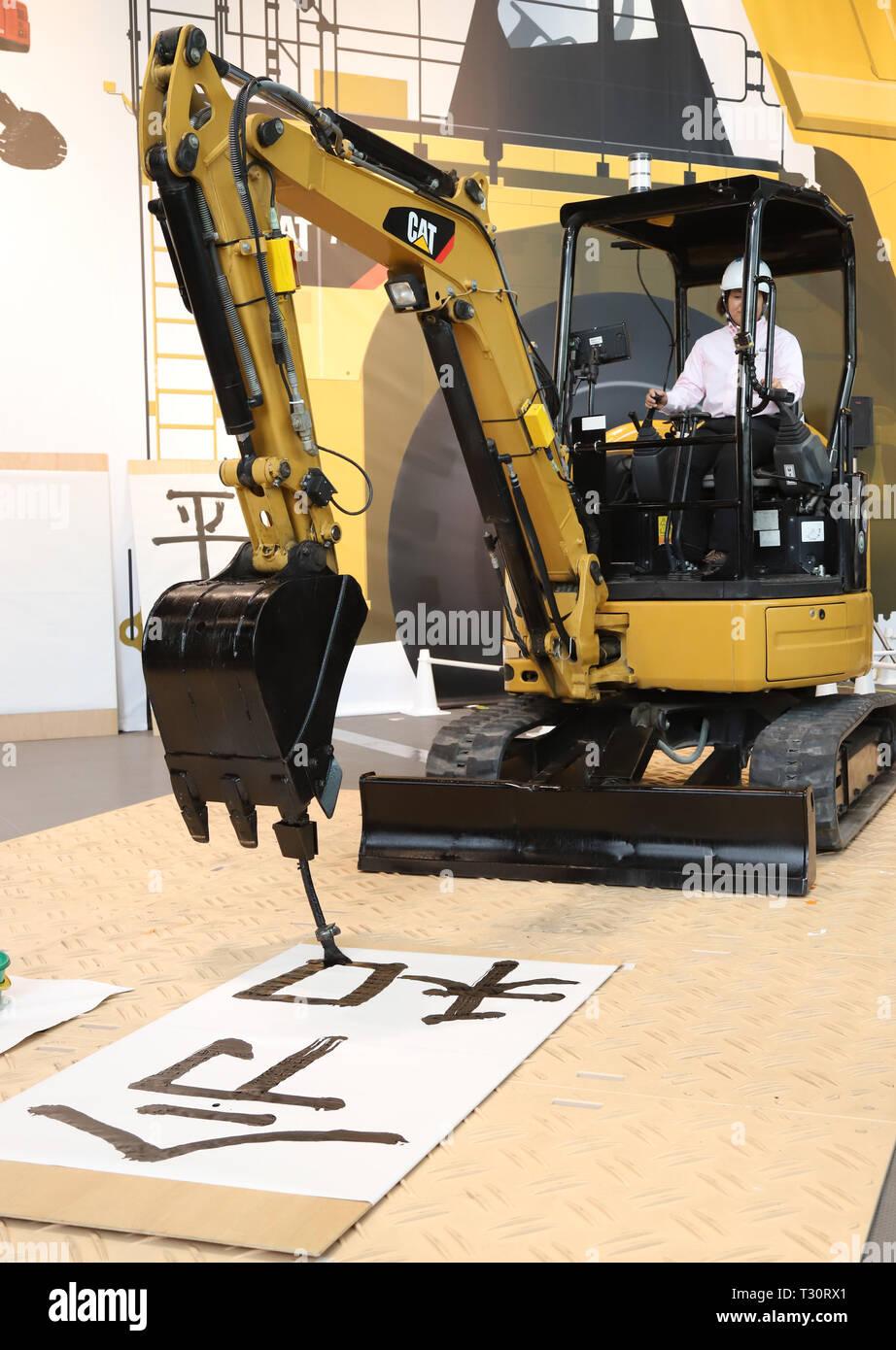 Tokyo, Japan  5th Apr, 2019  Construction machine maker Caterpillar