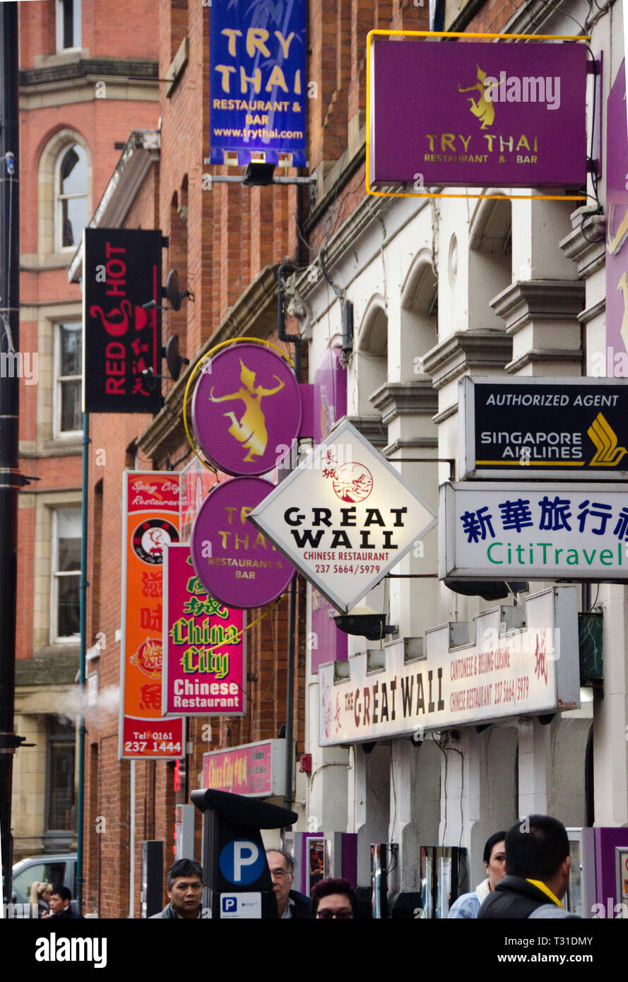 China Town area in Manchester City Centre, England, UK. Stock Photo